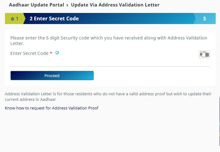 Request for address validation letter