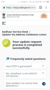 aadhar card address change without valid proof